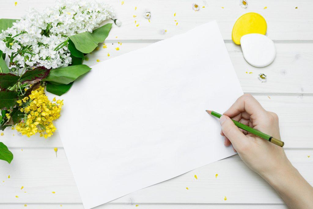 文章力の鍛え方