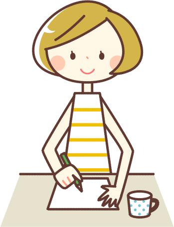 作文の書き方!読めば書きたくなる講義【小学生〜中学生〜大人まで】
