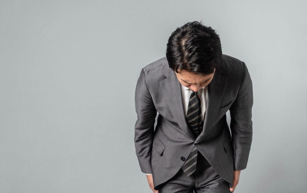 自己責任論とは?日本社会の抱える本質的な問題とは?